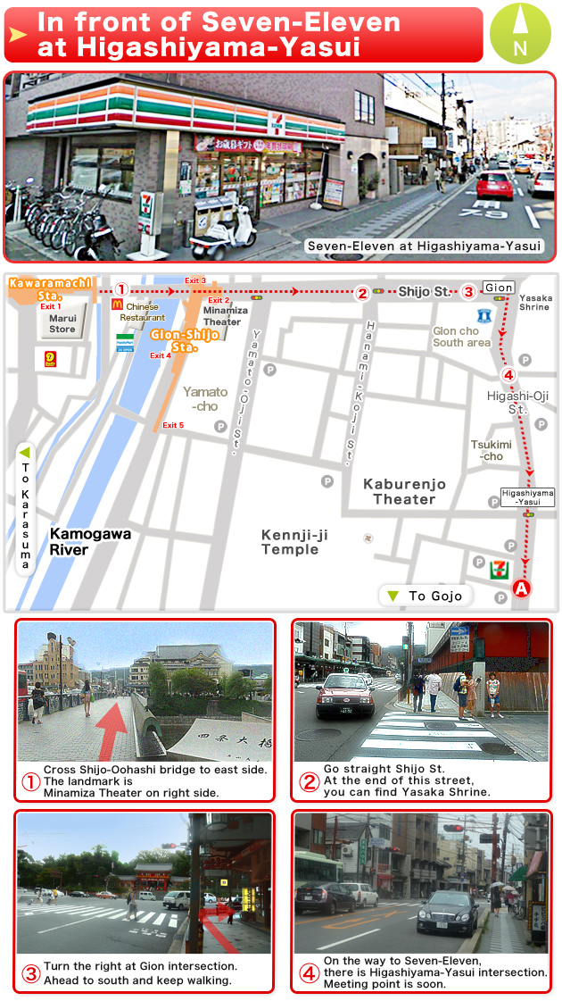 Kyoto Meeting Point Map