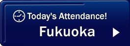 fukuoka attendance