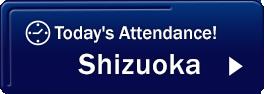 shizuoka attendance