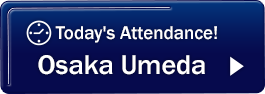 osaka umeda attendance