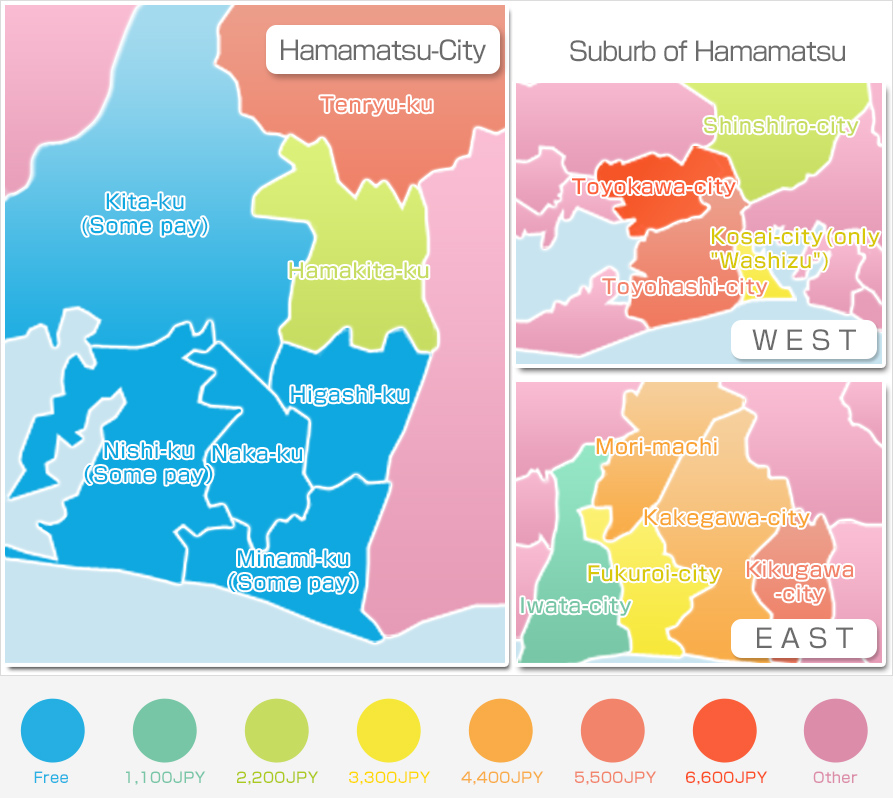 Hamamatsu Delivery charge & Information