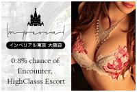 high class escort
