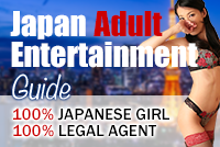 Tokyo escort Japan escort