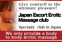 erotic kaishun massage