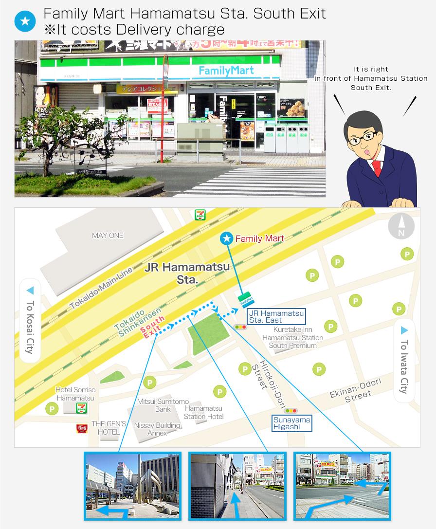 Hamamatsu Meeting Point Map