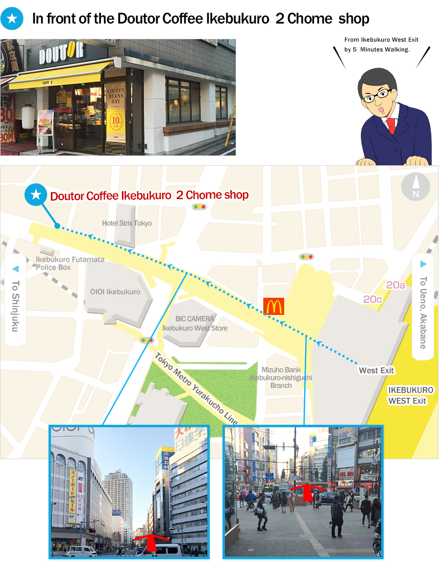 Ikebukuro Meeting Point Map