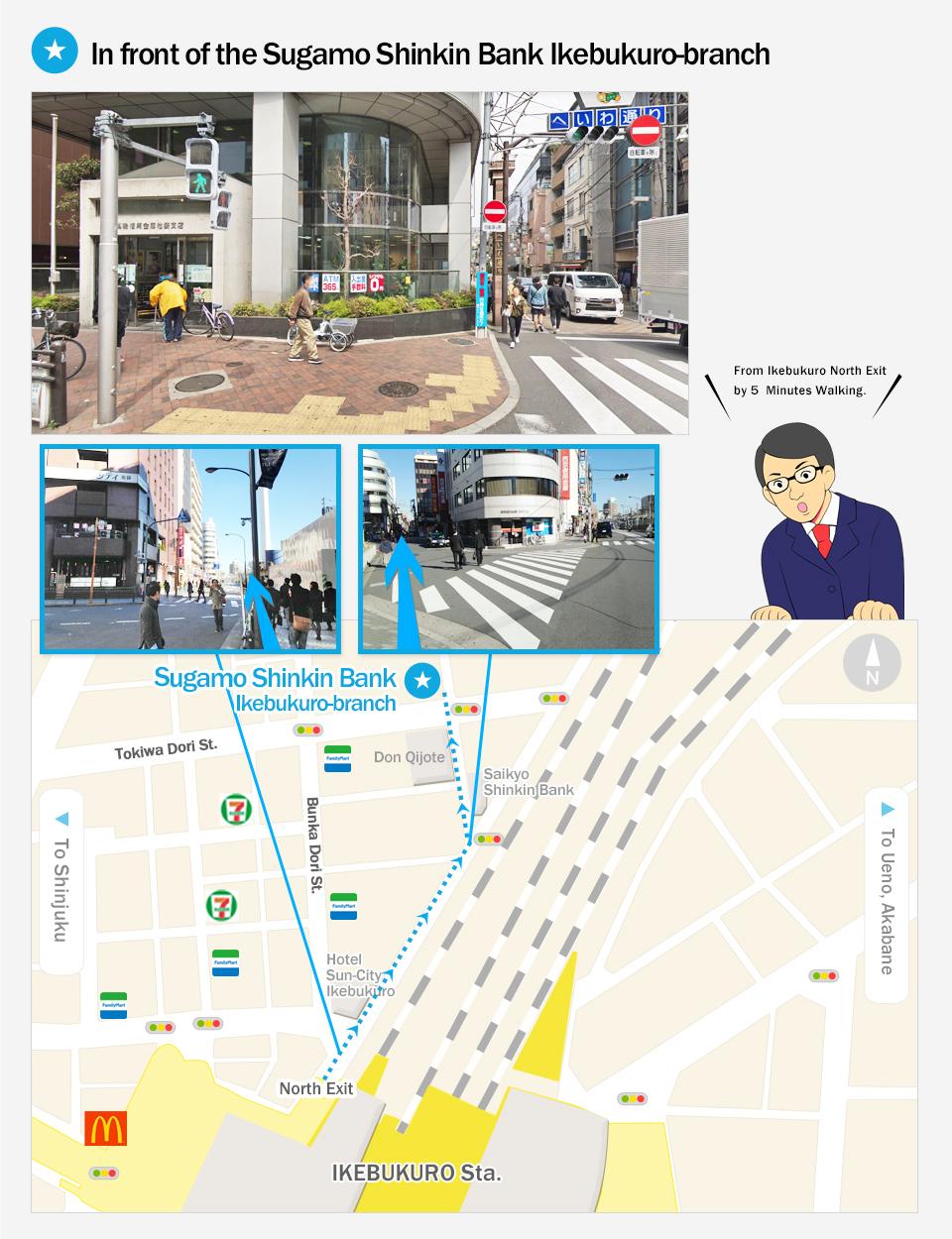 Ikebukuro Meeting Point Map