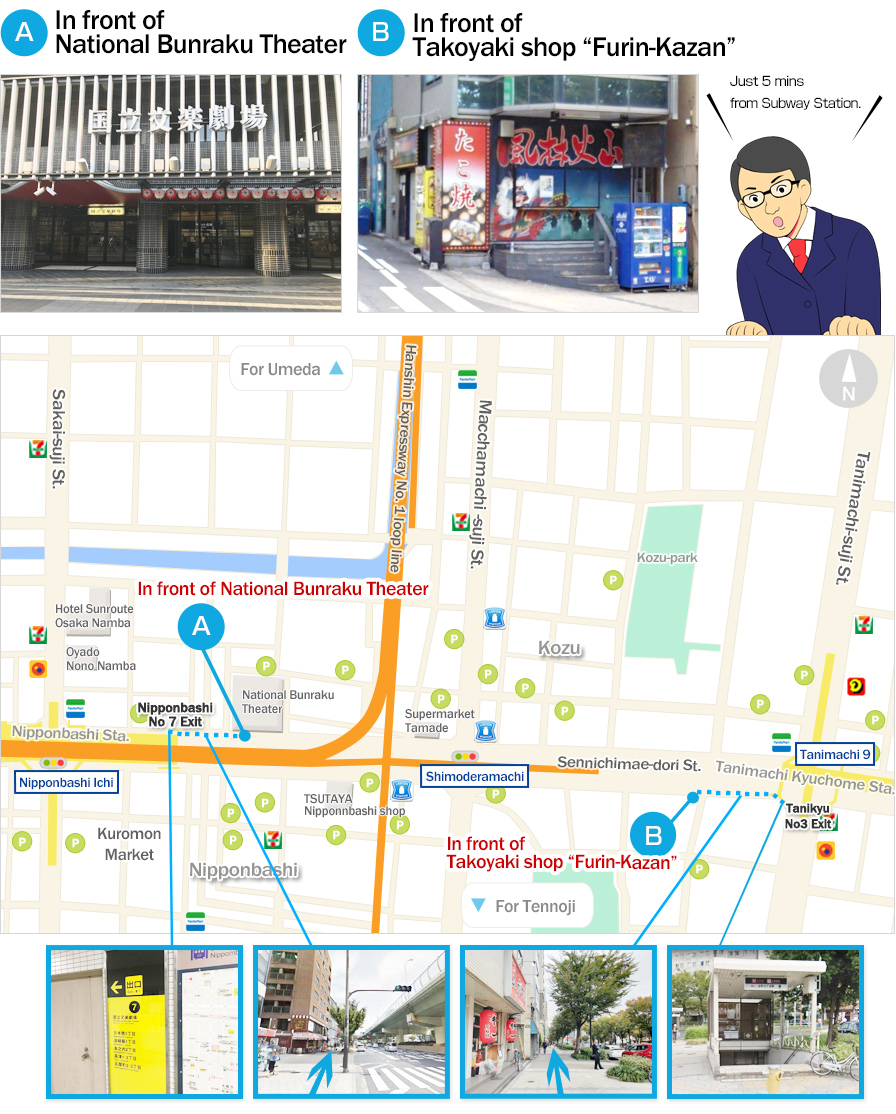Osaka Namba Meeting Point Map