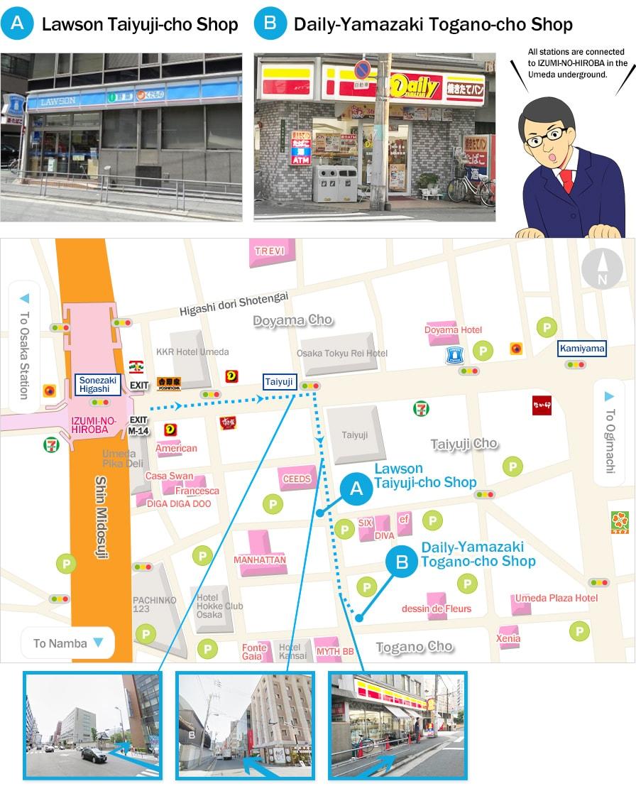Osaka Umeda Meeting Point Map