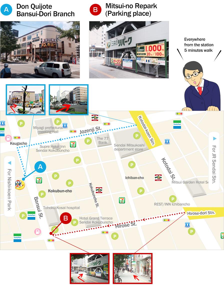 Sendai Meeting Point Map