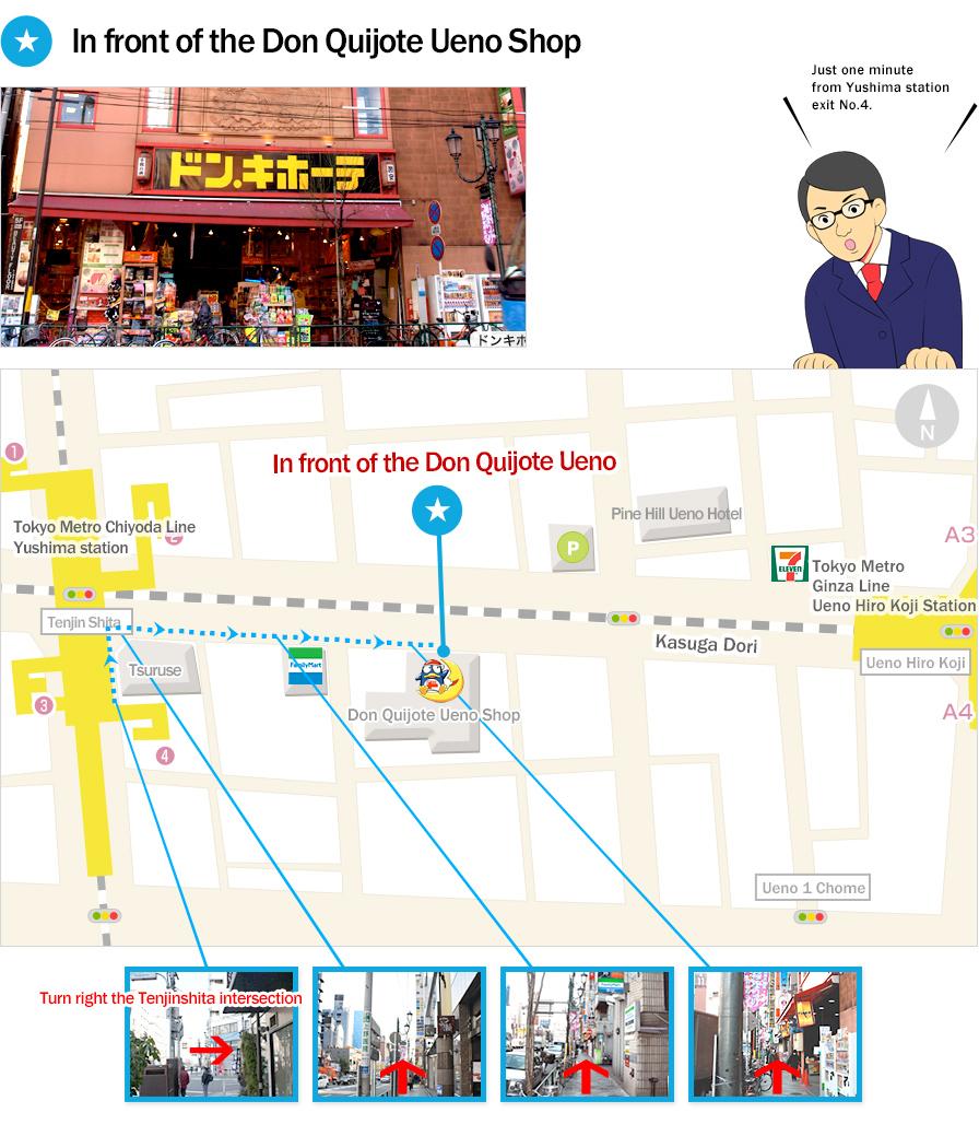Ueno Meeting Point Map (Near Yushima station)