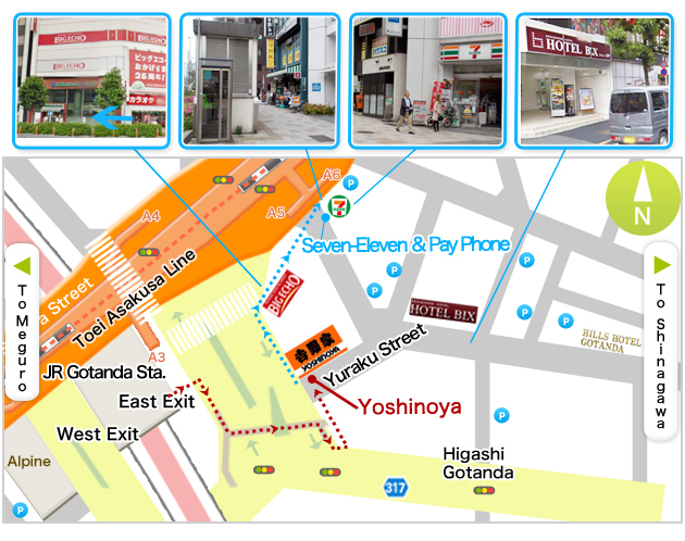 Shinagawa Meeting Point Map