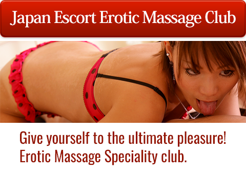 real escort se xxx massage japan